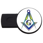 S-C GMOTMS USB Flash Drive Round (1 GB)