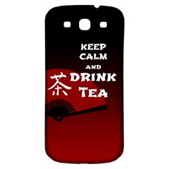 Keep Calm And Drink Tea   Dark Asia Edition Samsung Galaxy S3 S Iii Classic Hardshell Back Case