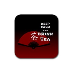 Keep Calm And Drink Tea   Dark Asia Edition Rubber Square Coaster (4 Pack)  by RespawnLARPer