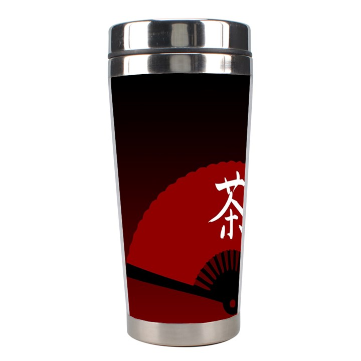 Keep Calm And Drink Tea - dark asia edition Stainless Steel Travel Tumblers