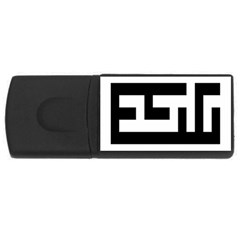 Black And White Usb Flash Drive Rectangular (4 Gb)  by timelessartoncanvas