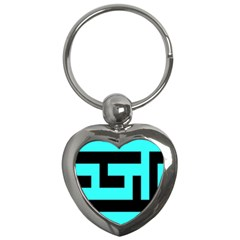 Black And Teal Key Chains (heart)  by timelessartoncanvas