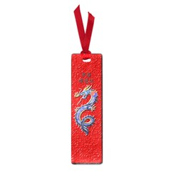 TaeELee-DragonBookmark Small Bookmark by BankStreet