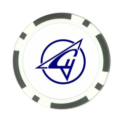 Sukhoi Aircraft Logo Poker Chip Card Guard (10 pack) by Casanova