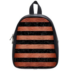 Stripes2 Black Marble & Copper Brushed Metal School Bag (small) by trendistuff
