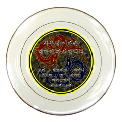 ThanksPlate Porcelain Display Plate by TheDean
