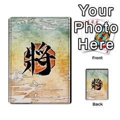 Sanguosha 2 By Jason Han   Multi Purpose Cards (rectangle)   H1476v8q7zis   Www Artscow Com Back 14