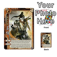 Sanguosha 2 By Jason Han   Multi Purpose Cards (rectangle)   H1476v8q7zis   Www Artscow Com Front 3
