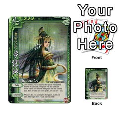 Sanguosha 2 By Jason Han   Multi Purpose Cards (rectangle)   H1476v8q7zis   Www Artscow Com Front 26