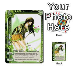 Sanguosha 2 By Jason Han   Multi Purpose Cards (rectangle)   H1476v8q7zis   Www Artscow Com Front 35