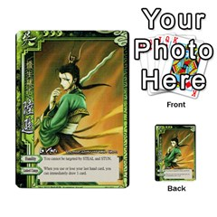 Sanguosha 2 By Jason Han   Multi Purpose Cards (rectangle)   H1476v8q7zis   Www Artscow Com Front 38