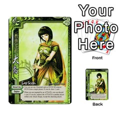 Sanguosha 2 By Jason Han   Multi Purpose Cards (rectangle)   H1476v8q7zis   Www Artscow Com Front 39