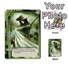 Sanguosha 2 By Jason Han   Multi Purpose Cards (rectangle)   H1476v8q7zis   Www Artscow Com Front 41