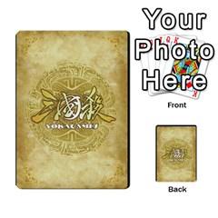 Sanguosha 2 By Jason Han   Multi Purpose Cards (rectangle)   H1476v8q7zis   Www Artscow Com Back 50