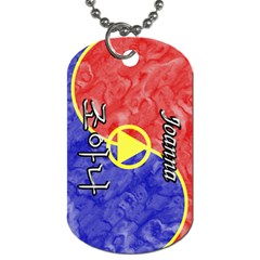 52-Joanna Dog Tag (Two-sided)  by BankStreet