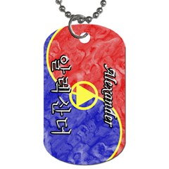 30 Alexander Dog Tag (two Sided)  by BankStreet