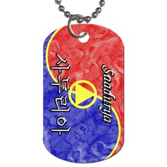 27-Saadurya Dog Tag (Two-sided)  by BankStreet