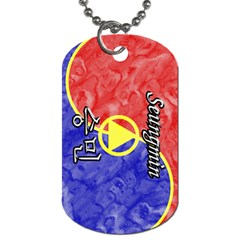 19-Seungmin Dog Tag (Two-sided)  by BankStreet