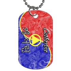 15-Catherine Dog Tag (Two-sided)  by BankStreet