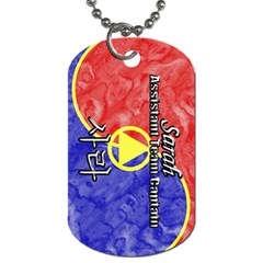 05-Sarah Dog Tag (Two-sided)  by BankStreet