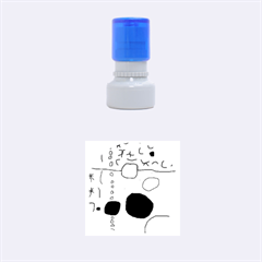 Blue abstraction Rubber Round Stamps (Small) by Valentinaart