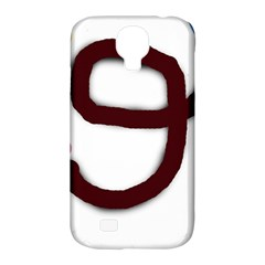 Number Nine Samsung Galaxy S4 Classic Hardshell Case (pc+silicone) by Valentinaart