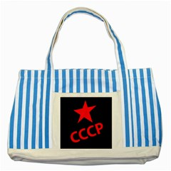 Russia Striped Blue Tote Bag by Valentinaart