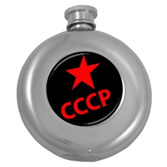 Russia Round Hip Flask (5 Oz) by Valentinaart