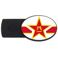 Roundel Of The People s Liberation Army Air Force USB Flash Drive Oval (1 GB)  by abbeyz71