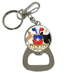 Coat Of Arms Of Chile  Bottle Opener Key Chains
