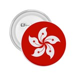 Emblem Of Hong Kong  2.25  Buttons Front