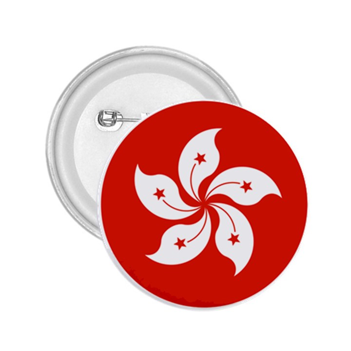 Emblem Of Hong Kong  2.25  Buttons