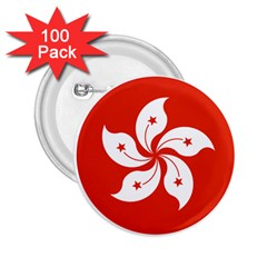 Emblem Of Hong Kong  2 25  Buttons (100 Pack)