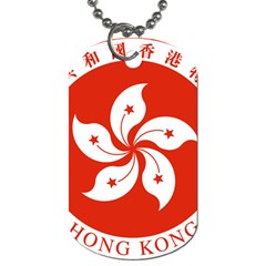Emblem Of Hong Kong  Dog Tag (one Side)
