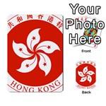 Emblem Of Hong Kong  Multi-purpose Cards (Rectangle)  Back 41