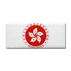 Emblem Of Hong Kong  Hand Towel