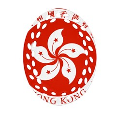 Emblem Of Hong Kong  Oval Filigree Ornament (2 Side)