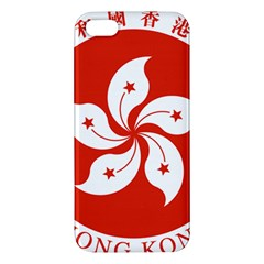 Emblem Of Hong Kong  iPhone 5S/ SE Premium Hardshell Case by abbeyz71
