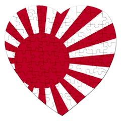 Ensign Of The Imperial Japanese Navy And The Japan Maritime Self Defense Force Jigsaw Puzzle (heart)