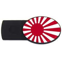 Ensign Of The Imperial Japanese Navy And The Japan Maritime Self Defense Force Usb Flash Drive Oval (4 Gb)  by abbeyz71