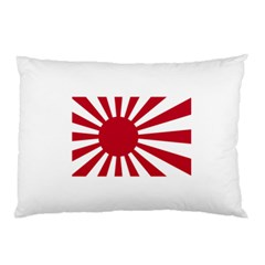 Ensign Of The Imperial Japanese Navy And The Japan Maritime Self Defense Force Pillow Case (two Sides)