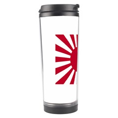 Ensign Of The Imperial Japanese Navy And The Japan Maritime Self Defense Force Travel Tumbler