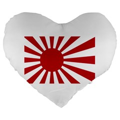 Ensign Of The Imperial Japanese Navy And The Japan Maritime Self Defense Force Large 19  Premium Flano Heart Shape Cushions by abbeyz71