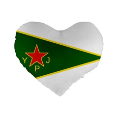 Flag Of The Women s Protection Units Standard 16  Premium Flano Heart Shape Cushions by abbeyz71
