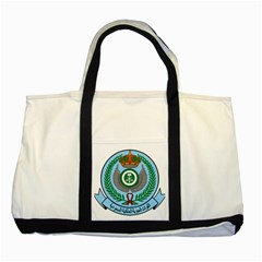 Emblem Of The Royal Saudi Air Force  Two Tone Tote Bag by abbeyz71