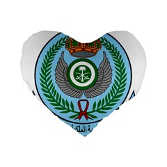 Emblem Of The Royal Saudi Air Force  Standard 16  Premium Flano Heart Shape Cushions