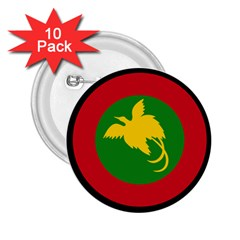 Roundel of Papua New Guinea Air Operations Element 2.25  Buttons (10 pack)  by abbeyz71