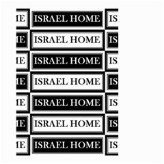 Israel Home Small Garden Flag (two Sides) by BlueDovesLLC
