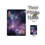Blue Galaxy  Playing Cards 54 (Mini)  Front - DiamondK