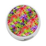 Colorful Mosaic 4-Port USB Hub (Two Sides)  Back